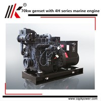 Best price 70kw generator set for boat with SDEC SC4H125CA2 100hp marine diesel engine