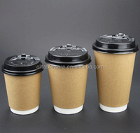 double wall beverage drinking hot drinking disposable paper cup