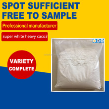 Superfine high white heavy caco3