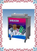 Superior hot selling with CE automatic popsicle stick making machine for sale with CE approved