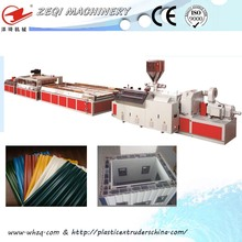 PVC corrugated sheet / tiles / roof panel production line with price