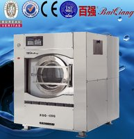 New design efficient 150kg heavy load shoes washing machine
