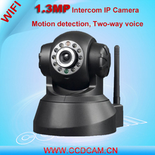 P2P Two-way audio intercom 1.3MP 960P HD micro camera wifi TF Card Storage Motion Detection Robot Webcam wireless ip camera