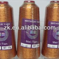 MS Type METALLIC YARN FOR EMBROIDERY
