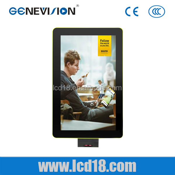 15.6 inch lcd android remote managing advertising <strong>screen</strong> with scanner