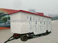 china portable trailer outdoor toilet,movable toilet price