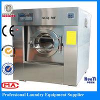 Trade Assurance Supplier Water Efficient Industrial Washing Machine 25kg , Washer Extractor Machine
