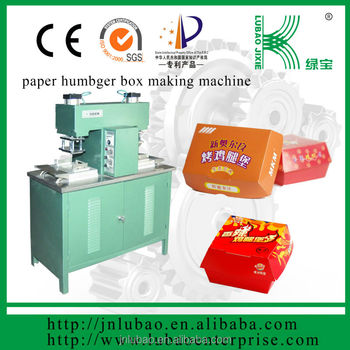 small investment paper hamburger box machine welcomed in indonisia