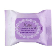 lady make-up remove wet wipes facial deep cleaning wet wipes for women welcome OEM/ODM