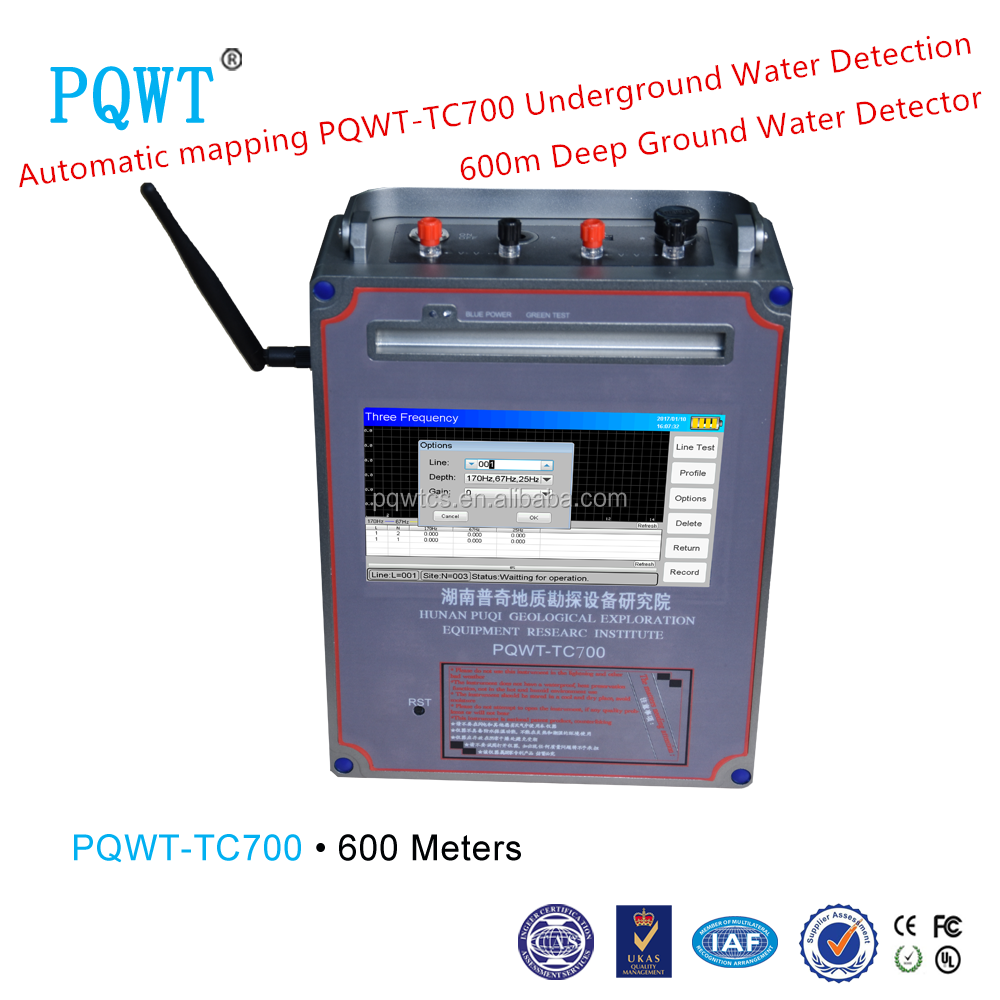 Automatic mapping PQWT-TC700 Underground Water Detection 600m Deep Ground Water Detector