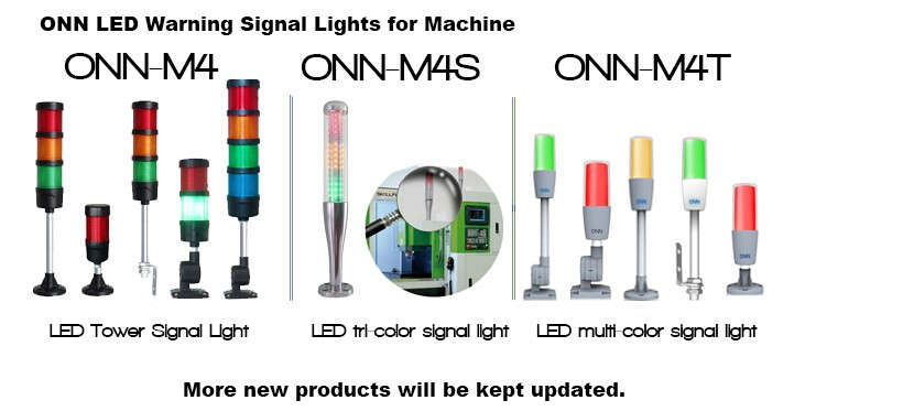 CE ONN-M4C led wanring light for DNC/FMC/CNC machines