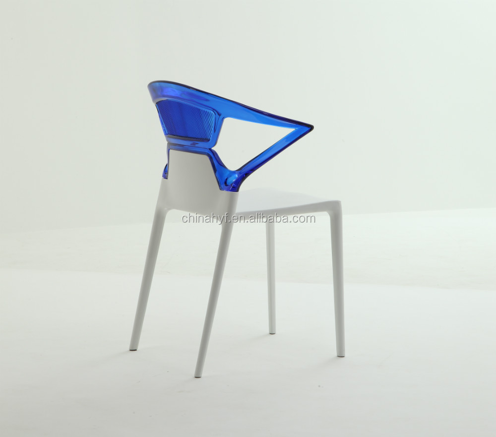 EGO-<strong>K</strong> plastic living chair PC-139B