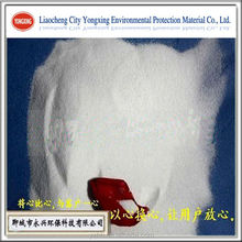 Free samples provided Cationic polyacrylamide CPAM resin