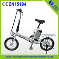 "shuangye 16"" mini folding electric bike 36V250W motor"
