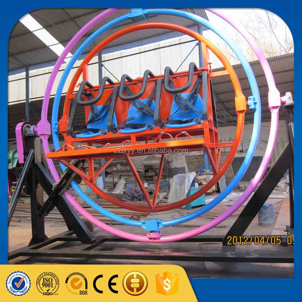 New model gyroscope rides amusement rides orbitron