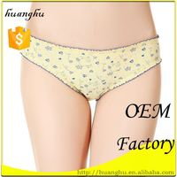 Fashion yellow breathable sexy cotton c-string