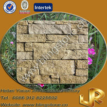 Wall Stone Lowes Interior Brick Paneling
