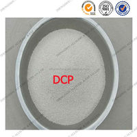 China manufacturer dcp mcp for animals