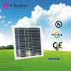 High efficiency 25w solar panel with battery