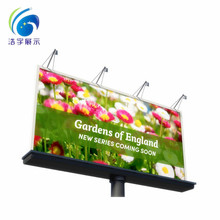 Alibaba China Supplier Two Side Professional Large Print Posters