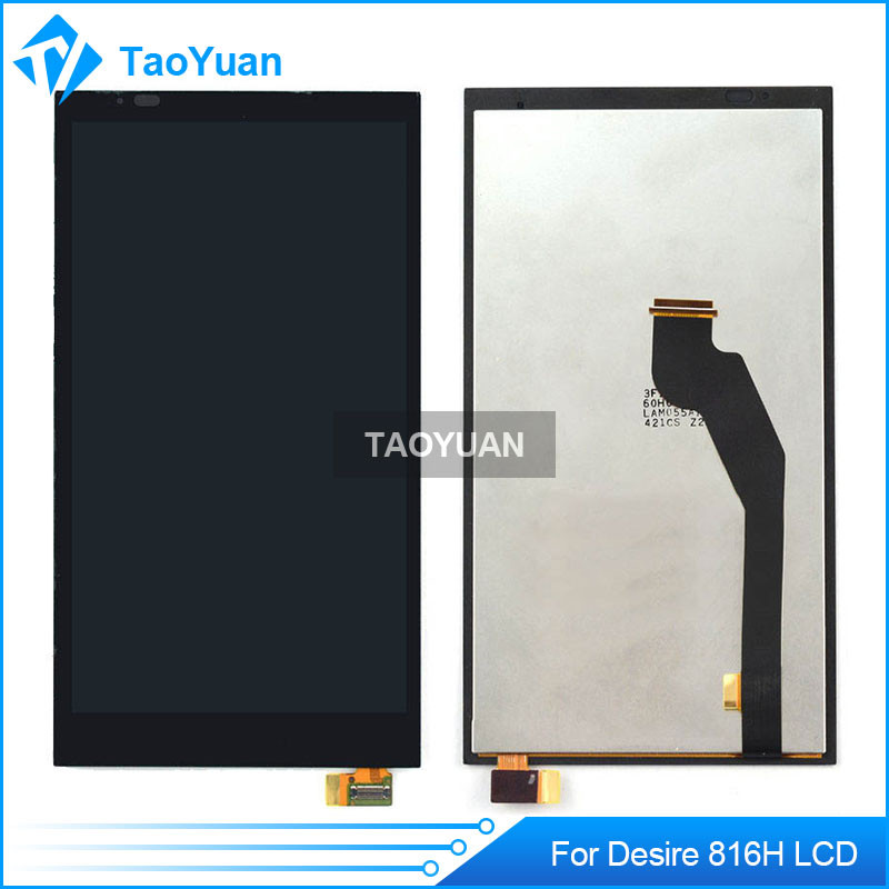Mobile Phone LCD Manufacturer for HTC Desire 816G 816H LCD Display