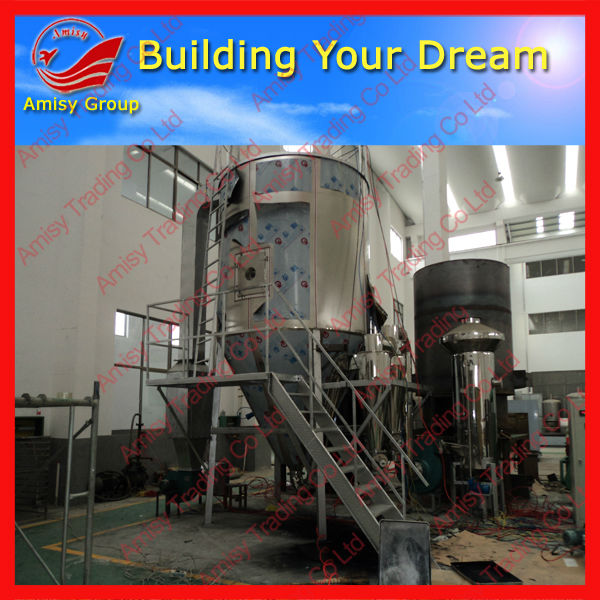 AMS-LPG300 spray dryer for liquid/ LPG high speed centrifugal atomizing dryer with CE