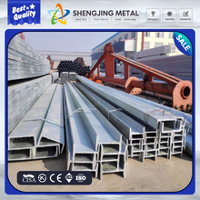 HW SS400 Steel H Beams for Fabricated Hollow Building Structure or Machinery Bracket