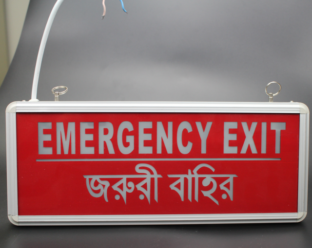 LED Emergency Exit Sign, 3h Non Maintained, Ceiling/Wall Mount
