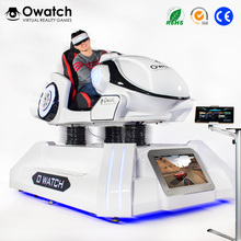 Hot Sale Indoor Amusement 9D Motion Ski 7D F1 Driving Game Machine Arcade 4D Car Vr Racing Simulator