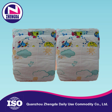 2017 happy hugs free adult baby diapers sanitary napkin sample