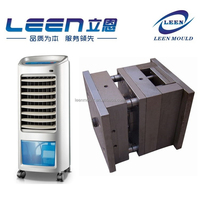 Taizhou Plastic Injection House Use Cool Fan Mould Factory,Plastic Air Cooler Mould