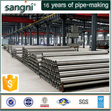 china supplier stainless steel sheet/coil/bar/pipe/flange/bender/chennel et.