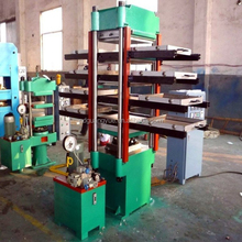 Rubber Car Mat Curing Press Machine/Toilet Floor Vulcanizing Press Equipment