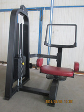 Gym Equipment Indoor sports machine / Fitness Equipment / Twist machine P-51