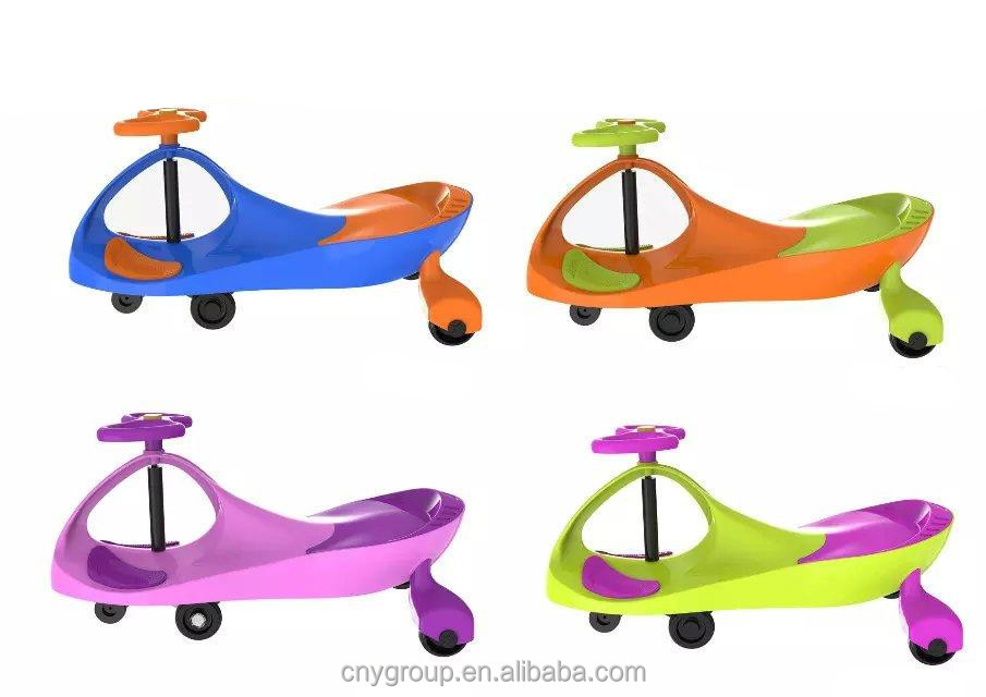 Low Price Wiggle Kid Swing Car for children