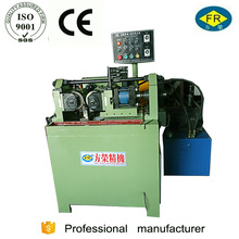 Competitive two dies hydraulic rolling forming machine for bar with factory price FR-30*100