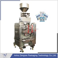 VFS5000DS automatic vertical form fill seal packaging machine for salt/sugar