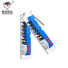 Mono Component Elastic SIlicone Polymer Building Sealant For Stone Curtain Wall
