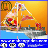 24 seats china big pendulum amusement swing discovery rides