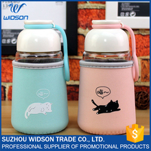 home goods drinking glass with cute cover, insulation drinking glasses wholesale