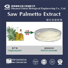 saw palmetto extract 45% total fatty acids