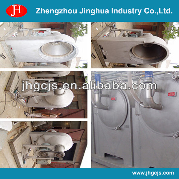 cassava starch process equipment/ centrifuge sieve