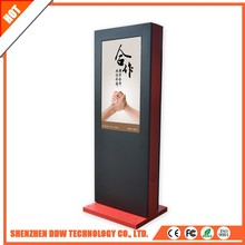 Hot sale best quality big outdoor advertising lcd screen price