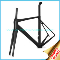 2015 YISHUNBIKE Durable Ingerated BB86/PF30 3K/UD 700C Carbon Road Bicycle Frame FM095