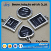 /product-detail/wholesale-cheap-price-custom-fancy-souvenir-metal-photo-frame-keychain-60369024378.html