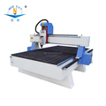 NC-R2030 cnc router 2000x3000 with dsp controller