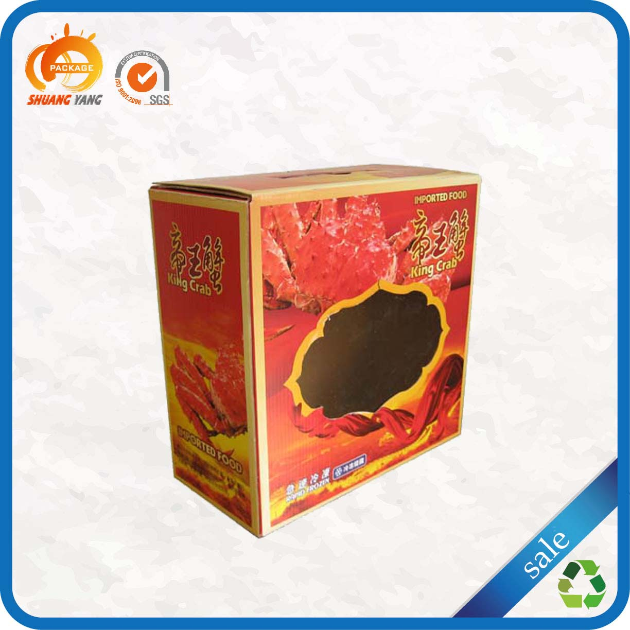 Outstanding quality wholesale cardboard live king crab packaging box