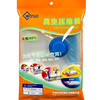 30 45cm Small Size Vacuum Bag