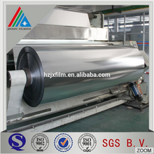 metallized bopa film/aluminum nylon film