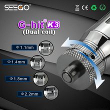 Ejuice Vape Liquid seego G-hit k3 e-cigarette Vapor Liquid with Dual coil